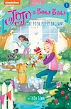 Télécharger le livre :  JoJo and BowBow: The Posh Puppy Pageant