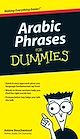 Download this eBook Arabic Phrases For Dummies