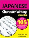 Télécharger le livre :  Japanese Character Writing For Dummies