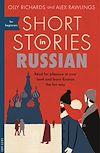 Download this eBook Short Stories in Russian for Beginners