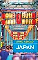 Download this eBook Moon Living Abroad Japan