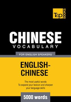 Chinese vocabulary for English speakers - 5000 words
