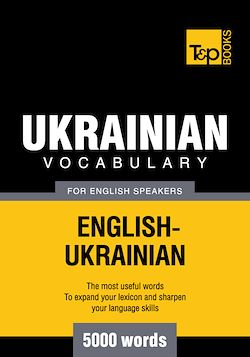Ukrainian vocabulary for English speakers - 5000 words