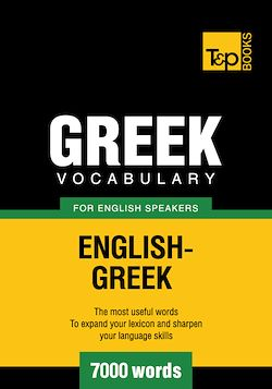 Greek vocabulary for English speakers - 7000 words