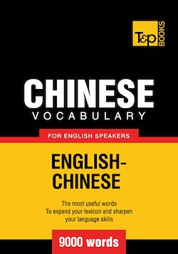 Chinese vocabulary for English speakers - 9000 words