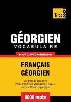 Vocabulaire Français - Géorgien pour l'autoformation - 9000 mots