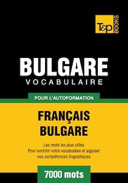 Vocabulaire Français - Bulgare pour l'autoformation - 7000 mots