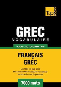 Vocabulaire Français - Grec pour l'autoformation - 7000 mots