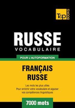 Vocabulaire Français - Russe pour l'autoformation - 7000 mots