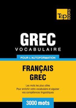 Vocabulaire Français - Grec pour l'autoformation - 3000 mots