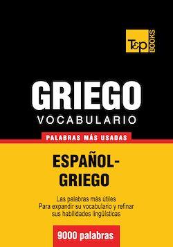 Vocabulario español-griego - 9000 palabras más usadas