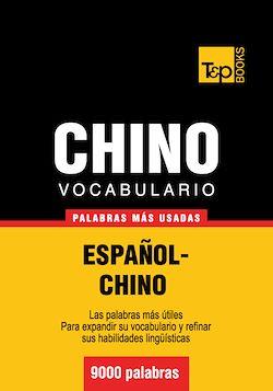 Vocabulario español-chino - 9000 palabras más usadas