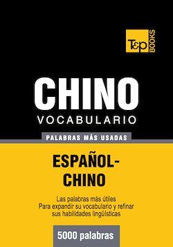 Vocabulario español-chino - 5000 palabras más usadas