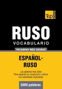 Vocabulario español-ruso - 5000 palabras más usadas
