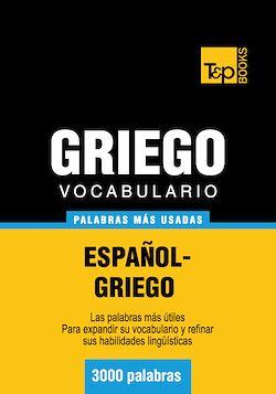 Vocabulario español-griego - 3000 palabras más usadas
