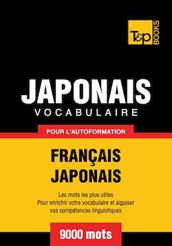 Vocabulaire Français - Japonais pour l'autoformation - 9000 mots
