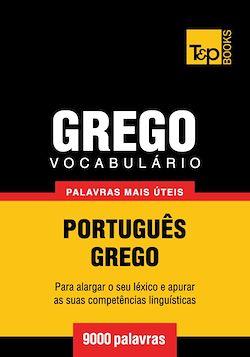 Vocabulário Português-Grego - 9000 palavras mais úteis