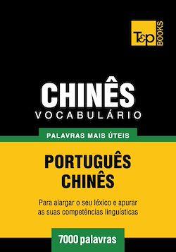 Vocabulário Português-Chinês - 7000 palavras mais úteis