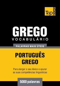 Vocabulário Português-Grego - 5000 palavras mais úteis