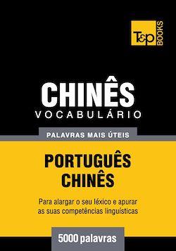 Vocabulário Português-Chinês - 5000 palavras mais úteis