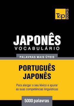 Vocabulário Português-Japonês - 5000 palavras mais úteis