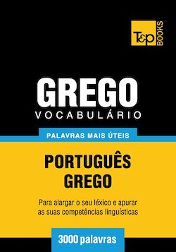 Vocabulário Português-Grego - 3000 palavras mais úteis