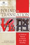 Download this eBook Found in Translation