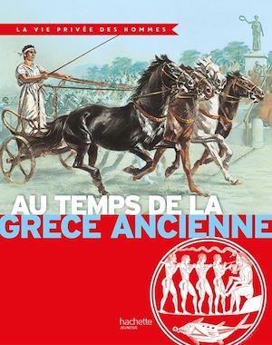 Au temps de la Grèce ancienne : la terre des héros
