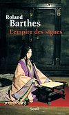 Télécharger le livre :  L'Empire des signes