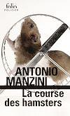 Télécharger le livre :  La course des hamsters