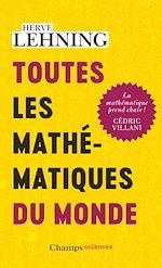 Téléchargez le livre :  Toutes les mathématiques du monde