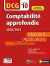 Télécharger le livre :  Comptabilité approfondie 2020/2021 - DCG Epreuve 10 - Manuel et applications (Epub 3RF) - 2020