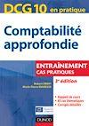 DCG 10 - Comptabilité approfondie - 3e éd.
