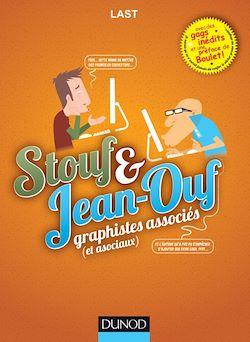 Stouf et Jean-Ouf