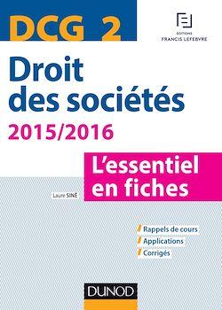 DCG 2 - Droit des sociétés 2015/2016 - 6e éd.