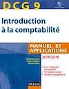 Télécharger le livre :  DCG 9 - Introduction à la comptabilité 2015/2016 - 7e éd.