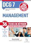 Télécharger le livre :  DCG 7 Management - Fiches de révision