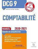 Download this eBook DCG 9 Comptabilité - Manuel - 2020-2021