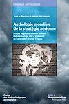Télécharger le livre :  Anthologie de la stratégie aérienne