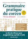 Télécharger le livre :  Grammaire pratique du coréen