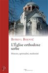 Télécharger le livre :  L'Eglise orthodoxe serbe