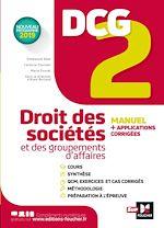 Téléchargez le livre :  DCG 2 - Droit des sociétés et des groupements d'affaires - Manuel et applications