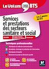 Télécharger le livre :  Le Volum' BTS - Services et prestations des secteurs sanitaire et social SP3S -Révision entraînement