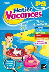 Téléchargez le livre :  Cahier de vacances de la Petite section vers la Moyenne section