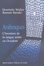 Download this eBook Arabesques
