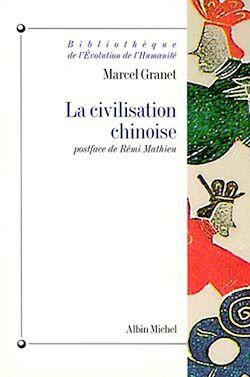 La Civilisation chinoise