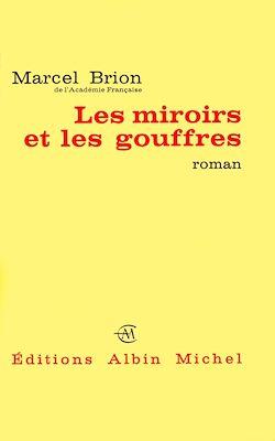 Les Miroirs et les Gouffres