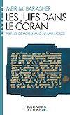 Télécharger le livre :  Les Juifs dans le Coran