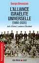 Télécharger le livre : L'Alliance israélite universelle (1860-2020)