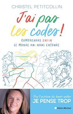 Download the eBook: J'ai pas les codes !